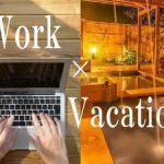 workacation
